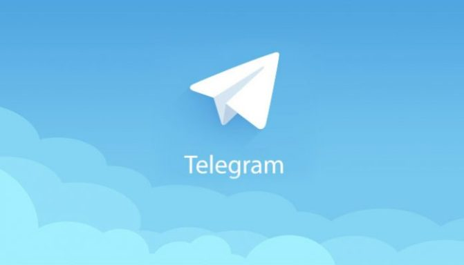 ¡YA ESTAMOS EN TELEGRAM!