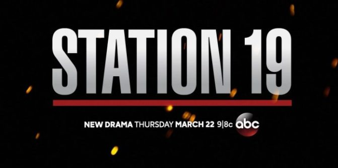 PRIMER TRAILER PARA 'STATION 19' DE ABC