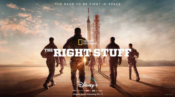 'THE RIGHT STUFF' TENDRÁ UNA SEGUNDA TEMPORADA